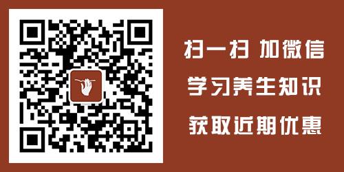 深圳五洲医院小儿近视案例分析