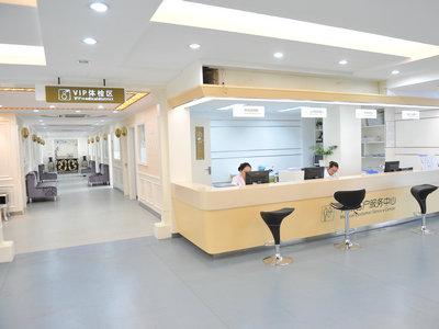深圳五洲医院 医疗服务用语暖人心