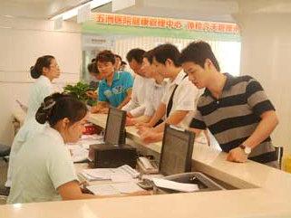 五洲体检中心迎来千名迈瑞员工