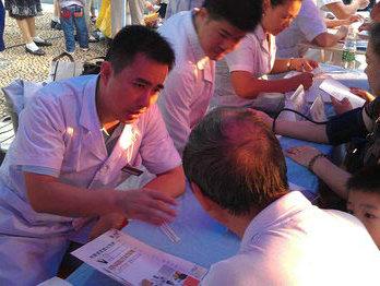 重阳节关注老人牙齿健康社区活动