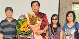 郭广臣教授从医50周年盛典