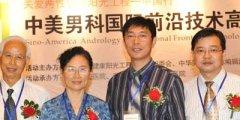 何世平主任参加中美泌尿外科学术会议