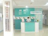 深圳肾脏病研究所器官纤维化研究中心