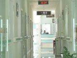内科病房区