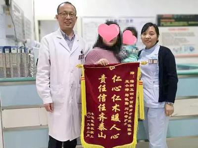 暖心 | 医院服务暖人心,家属感谢送锦旗
