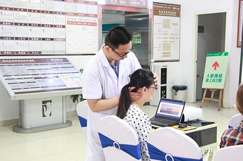 脊椎,颈腰椎病