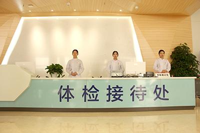 好消息丨我院正式成为深圳市驾驶证体检定点医院