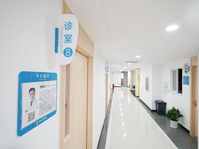 深圳五洲口腔医院