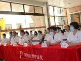 致敬白衣天使,护佑生命健康丨五洲中医院512护士节演讲比赛圆