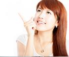 中医治疗宫颈糜烂的方法